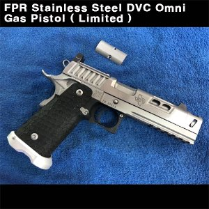 FPR Stainless Steel DVC Omni Gas Pistol ( Limited ) 예약 상품