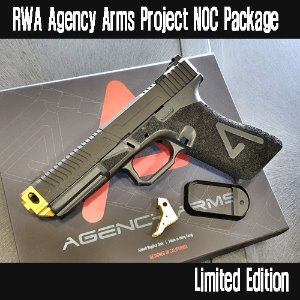 RWA Agency Arms Project NOC Package