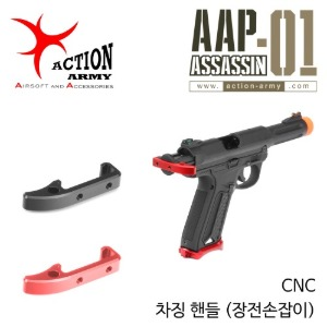 AAP-01 Charging Handle CNC / Type 1