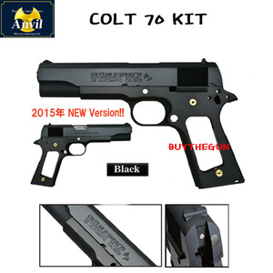 Nova Colt S70 CNC Aluminum Slide & Frame Kit for Marui Airsoft 1911 series - Black ( 2015 version )